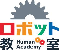 ロボット教室ロゴ